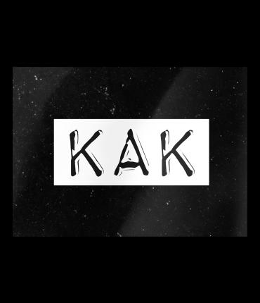 Black & White Cards - Kak